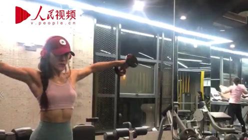 女生热爱健身多次获健身比赛冠军 被粉丝称为肌肉女神
