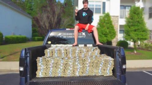 现实版西虹市首富?国外土豪送给弟弟10万美元,要求24小时内花光