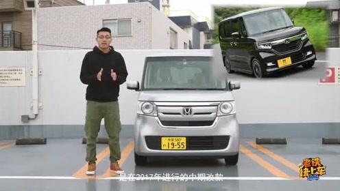 三年蝉联K-Car销量榜的榜首!静态体验本田N-BOX!