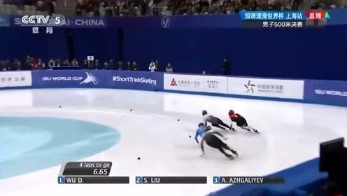 意外重重!武大靖在短道速滑世界杯男子500米决赛摘银