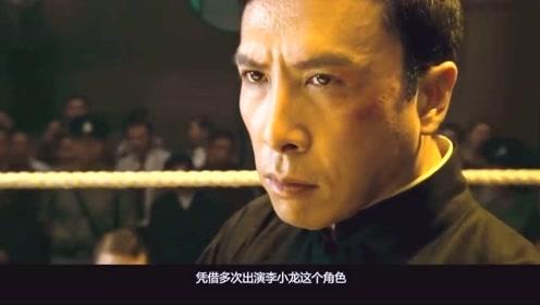 叶问4预告发出,观众期待完结篇,方文山作词李宇春献唱《咏春》