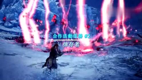 《怪物猎人世界冰原》联动《地平线黎明时分》第二个游戏预告
