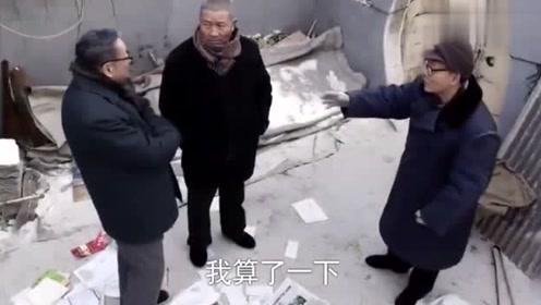 情满四合院:两位大爷发现老阎头垃圾窝点,老阎头无奈说出实情!