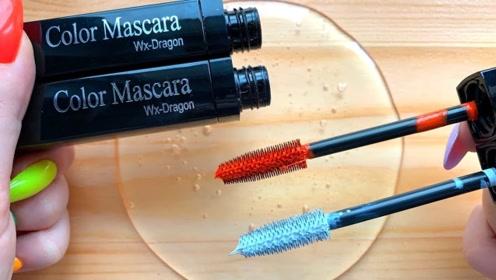 用睫毛膏、眼影、指甲油等给透泰染色,无硼砂,你喜欢哪一个