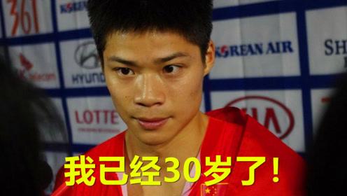 记者指责苏炳添没破10秒,遭怒怼:发挥失常?我已经30岁了!