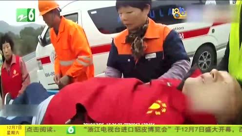 司机突发急病 交警将其送医及时脱险