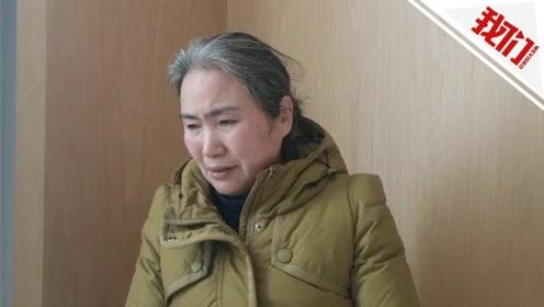 山东张志超案延期6次再审未宣判母亲:期盼牵着儿子手回家