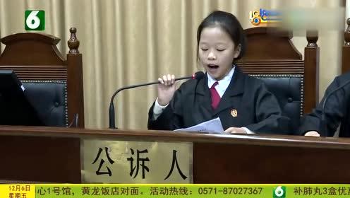 """""""小法官""""坐上模拟法庭 播下知识守法种子"""