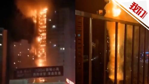 沈阳高层大火系插排电源线故障引发 住户因涉嫌失火罪被刑拘