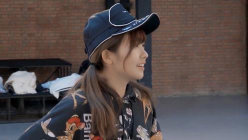 火箭少女101研究所:赖美云克服恐惧,猜对了箱中物品