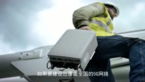 5G套餐降价估计很难?基站耗电破4000亿度!三大运营商每年亏钱上千亿
