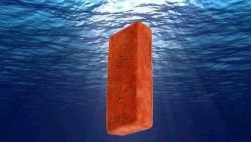 砖头扔进马里亚纳海沟,会一直下降到上万米的海底吗?太神奇了!