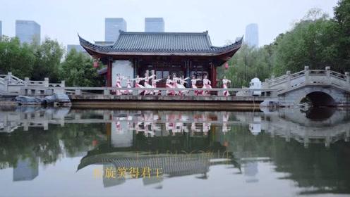 古月舞蹈《清平乐》,跳得人间三月天