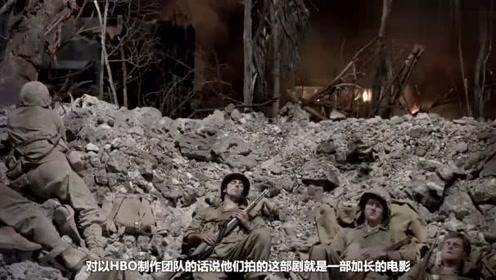 比兄弟连更有野心的战争剧集,影史最高投资,细节做到极致了