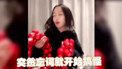 超可爱!钟丽缇女儿小考拉唱圣诞歌,忘词后搞怪卖萌