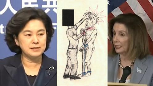 美国揪着中国人权不放 自家监狱却出个大丑闻 华春莹这话回得给力