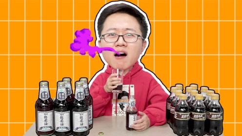 红花油汽水喝着会辣眼睛吗?小伙挑战重口味饮料,打开了新世界