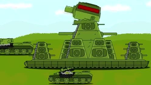 坦克世界动画:黑色巨鼠家族都来了!