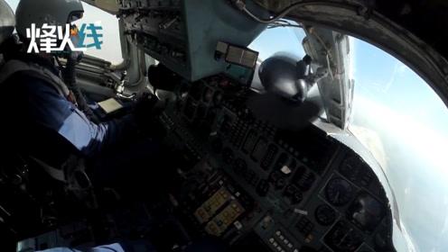 """俄图-160战略轰炸机冬季飞行训练 驾驶舱内的""""祖传""""小风扇亮了"""
