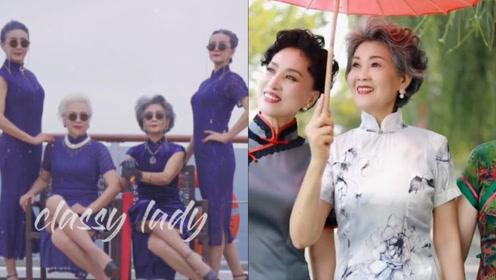 岁月从不败美人!时尚奶奶团演绎最美中国风,气质太棒了!