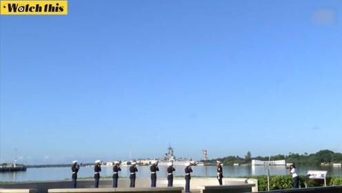 日本偷袭珍珠港78周年 美军举办纪念仪式鸣礼枪21响