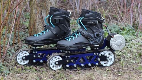 老外发明坦克履带鞋,蹬一脚能跑20多公里,你想穿上试试吗?