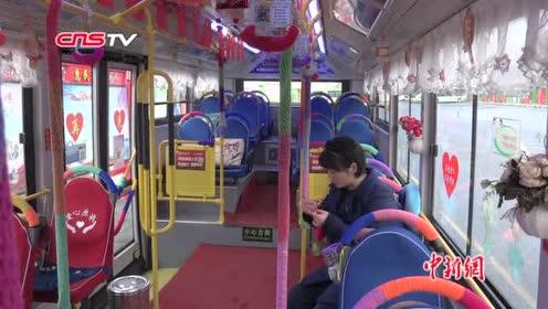 """长春公交车女司机为爱车""""穿毛衣""""暖心之举获赞"""