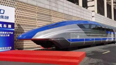 时速600公里磁悬浮真车首亮相!将填补高铁和航空运输速度空白区