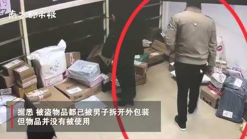 """上海一男子以偷快递""""拆箱""""为乐,警方:刑拘!物品归还失主"""