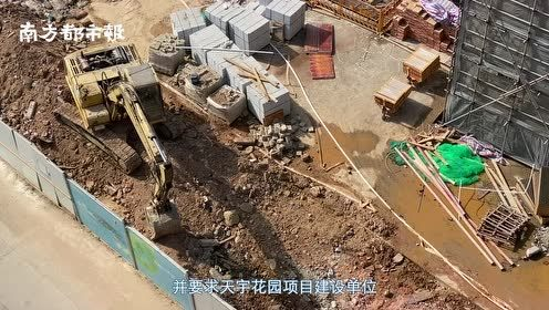 广州一小区地面下沉步步惊心!楼梯开裂能塞五指,疑附近开挖基坑