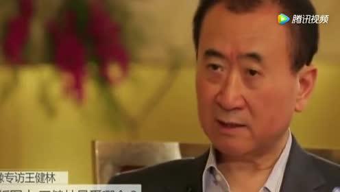 王建林又定新目标:5年内挣5万亿人民币!把体育做到世界第一