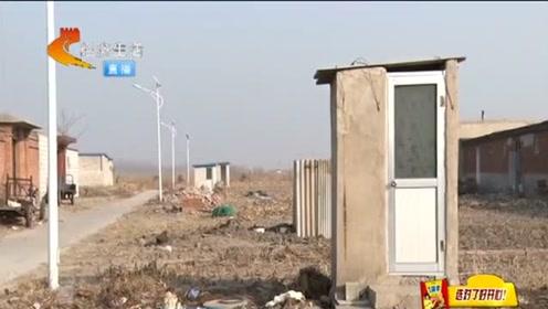 """厕所改造不久又要重建?记者欲了解情况,不料村支书酒后""""呓语"""""""