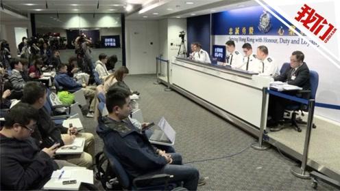 香港修例风波至今已有超过6000人被捕 其中956人被检控