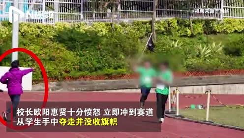 香港学生校运会高举政治标语旗帜,校长震怒拦下,拒绝再写求情信