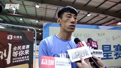 """属于球迷的全民星赛!深圳民间篮球爱好者与""""路人王""""王晶同场竞技"""