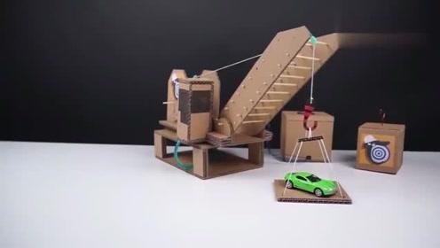 真是厉害,纸箱DIY的吊车还能吊起汽车,原来原理是这样!