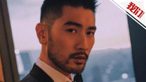 《遇见王沥川》官博为高以翔发声 连凯:综艺让演员失去演戏的功力