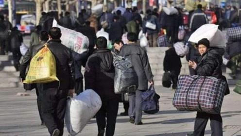 """中国最""""拼命""""省份,外出打工人数中国第一,为何不愿留家乡发展"""