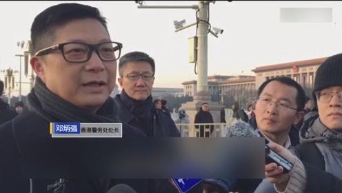 """邓炳强:将使用""""刚柔并济""""策略处理香港社会情况"""