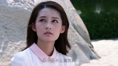 情满雪阳花:明珠面试被拒,手机也关机,江磊竟凭心灵感应找到她