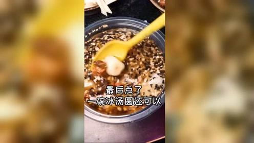 大胃王吃播 这家藏在居民楼里的火锅店,巧克力锅底很令人失望