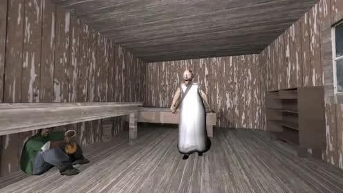 恐怖奶奶:躲在桌子底下奶奶能发xian吗!