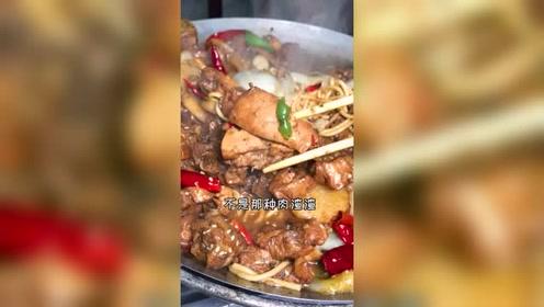 大胃王吃播 又发现武大一家好吃的隐藏小店!人均30的碳锅鸡!