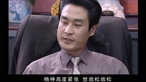 继母后妈:为了能见到程广杉!小艾直接上公司来找他