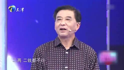 涂磊老师给出中肯建议 希望大哥能保重身体