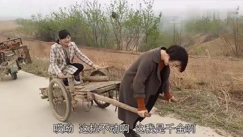 牛车都被两位美女用来做交通工具了,真是太搞笑了