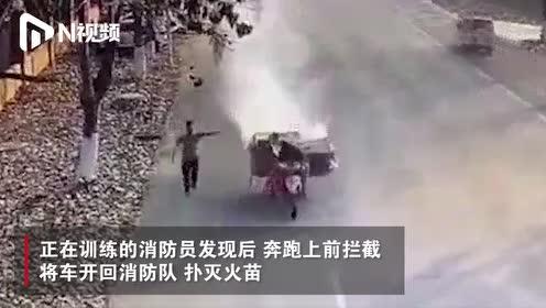 """山东单县一""""火车""""驶过消防队,消防员追赶拦截灭火"""