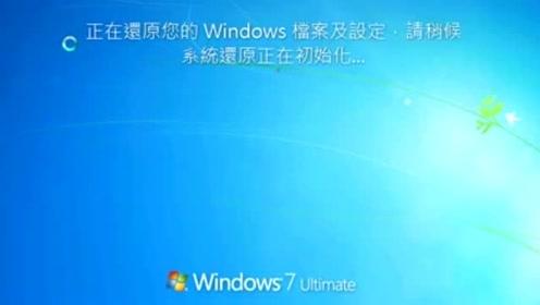 最易用系统退役:Windows7一月后停止服务,微软声明是粉丝最大安慰