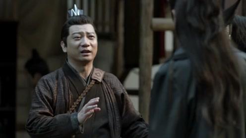 《庆余年》范闲主动请客吃饭,王启年居然拒绝了,活久见啊