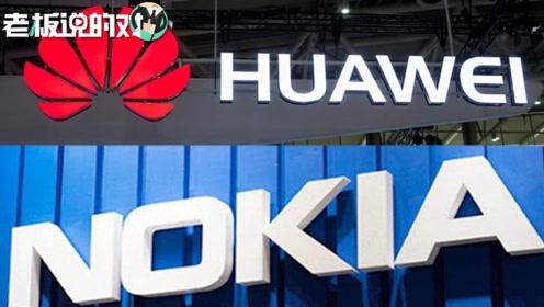 德国将用华为建设5G网络!运营商:华为比爱立信、诺基亚领先1年